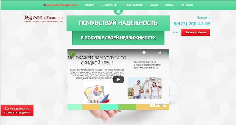 Веб студия продвижения сайтов novelit сделать сайт Газовский переулок