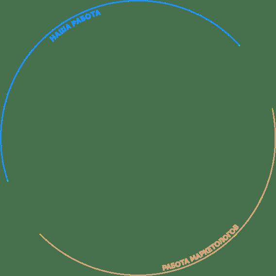 stage_arrow-2